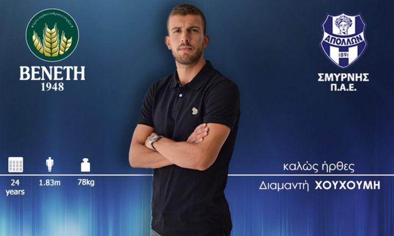 Super League 2 : Ο Απόλλων Σμύρνης επαναπάτρισε Χουχούμη | tanea.gr