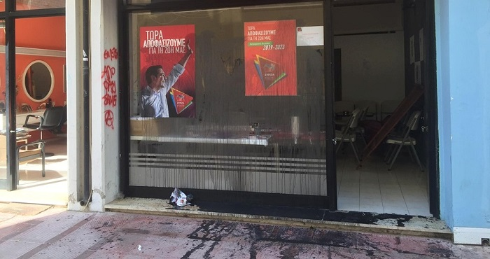Ιωάννινα: «Μαύρισαν» τα εκλογικά κέντρα ΣΥΡΙΖΑ και ΚΙΝΑΛ | tanea.gr