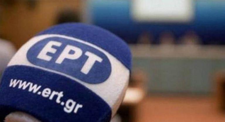 Δημοσιογράφοι καταγγέλλουν έλεγχο του ΣΥΡΙΖΑ σε ΕΡΤ και ΑΠΕ | tanea.gr
