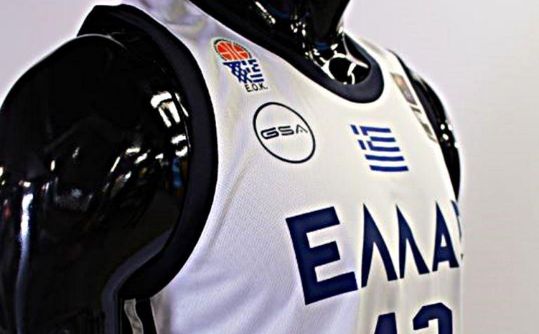 Με έμπνευση από το '87 οι νέες φανέλες της Εθνικής μπάσκετ | tanea.gr