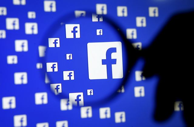 Facebook: Πρόστιμο – ρεκόρ 5 δισ. δολαρίων για παραβάσεις προσωπικών δεδομένων | tanea.gr