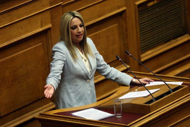 Γεννηματά: Αόριστες και ατεκμηρίωτες οι δηλώσεις της κυβέρνησης | tanea.gr