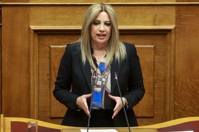 Γεννηματά: Η κυβέρνηση με το καλημέρα παραδόθηκε στους δανειστές | tanea.gr