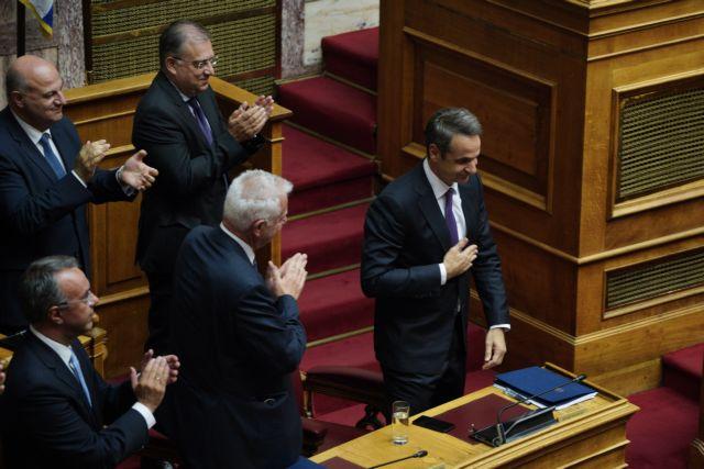Editorial: Needs | tanea.gr