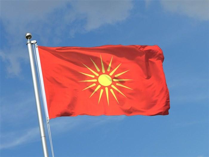 Βόρεια Μακεδονία: Απαγορεύει τον Ηλιο της Βεργίνας η κυβέρνηση   tanea.gr
