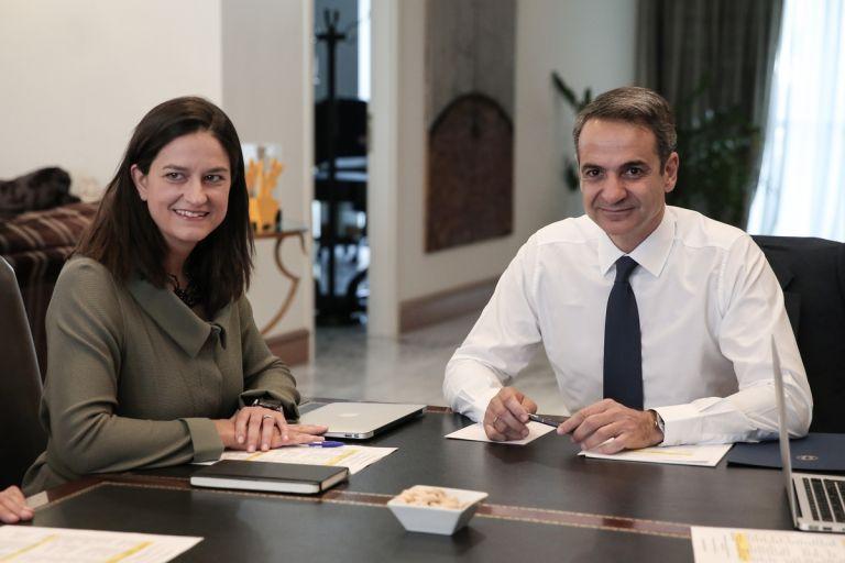 Στο υπουργείο Παιδείας ο Κυριάκος Μητσοτάκης | tanea.gr
