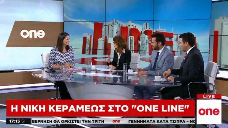 Ν. Κεραμέως στο One Channel: Η Νομική στην Πάτρα με την ΝΔ δεν θα ιδρυθεί   tanea.gr
