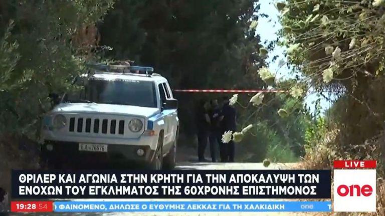Αμερικανίδα Βιολόγος : Θρίλερ γύρω από τη δολοφονία της | tanea.gr