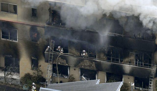 24 νεκροί και δεκάδες τραυματίες από την πυρκαγιά σε στούντιο κινουμένων σχεδίων | tanea.gr