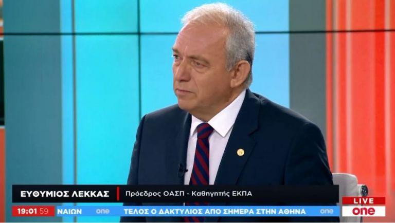 Λέκκας στο One Channel: Μικρή η ενέργεια για ενεργοποίηση του ρήγματος | tanea.gr
