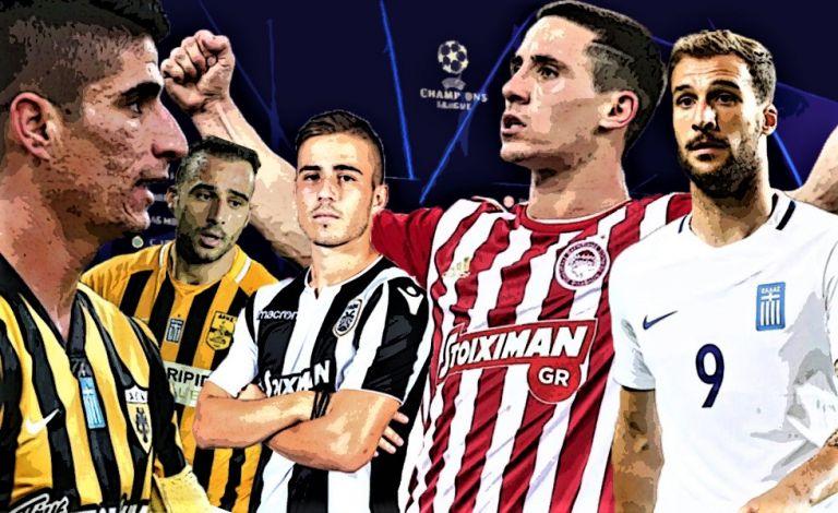 Οι πιθανοί αντίπαλοι των ελληνικών ομάδων σε Champions League και Europa League | tanea.gr