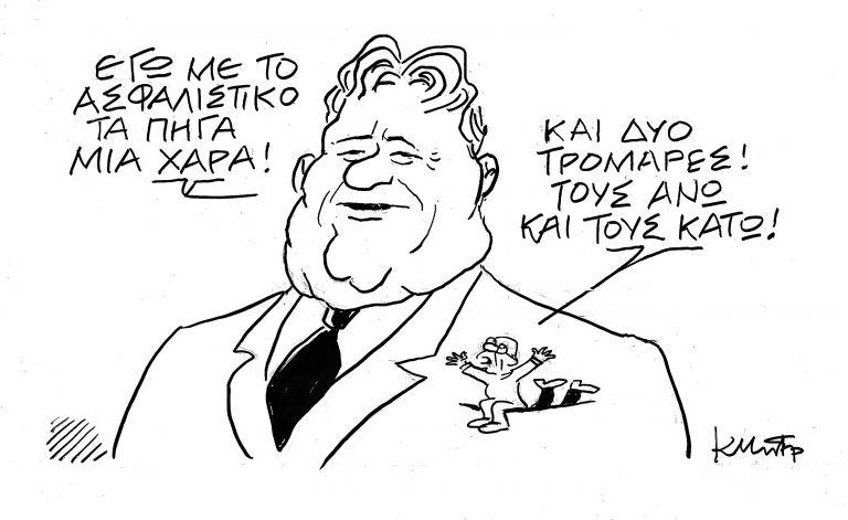 Το σκίτσου του Κώστα Μητρόπουλου | tanea.gr