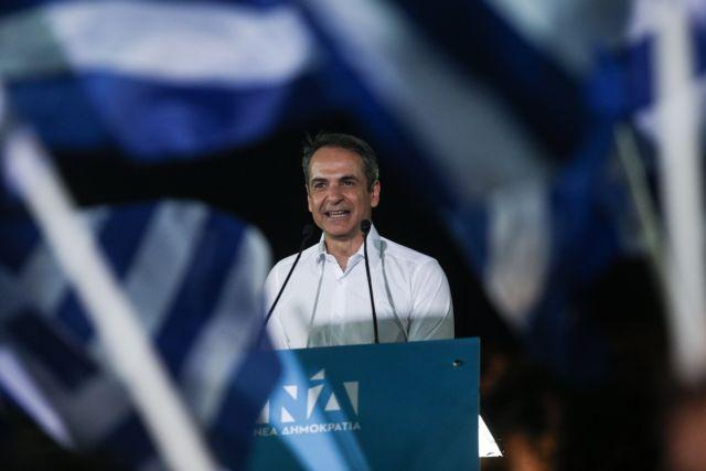 Τα 6+1 «θολά» σημεία στο κυβερνητικό πρόγραμμα της ΝΔ | tanea.gr
