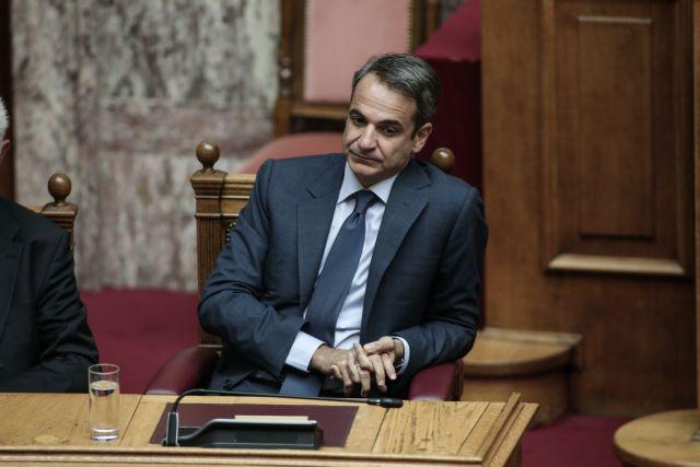 Μητσοτάκης: Με αξιοκρατικά κριτήρια η στελέχωση του κρατικού μηχανισμού | tanea.gr