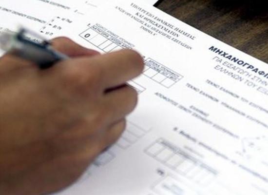 Πανελλαδικές: Έληξε η προθεσμία υποβολής μηχανογραφικών | tanea.gr