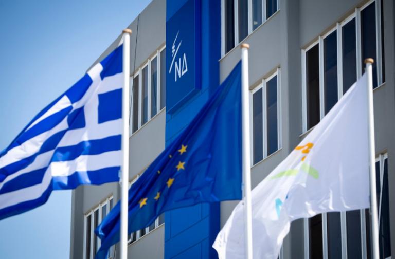 ΝΔ: Ο Ποινικός Κώδικας του ΣΥΡΙΖΑ αποφυλάκισε τον Φλώρο | tanea.gr