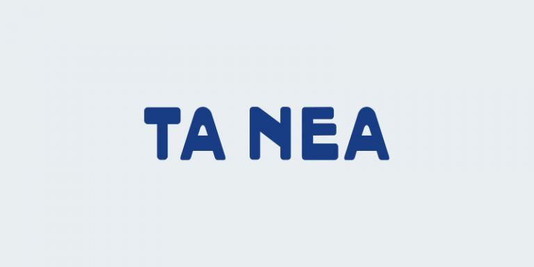 Αποκατάσταση κυρίου Λουκά Βεκίλη για αναρτήσεις στην ιστοσελίδα tanea.gr | tanea.gr