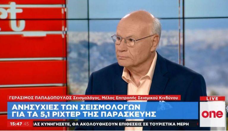 Γ. Παπαδόπουλος στο One Channel: Μικρή πιθανότητα να ενεργοποιηθεί το ρήγμα των Αλκυονίδων στο κοντινό μέλλον | tanea.gr