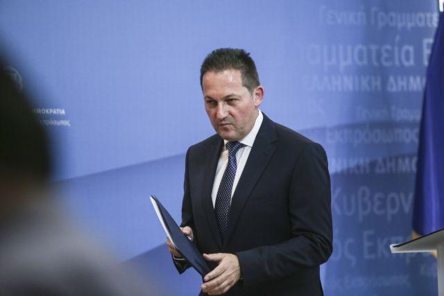 Στέλιος Πέτσας: Ο νέος κυβερνητικός εκπρόσωπος | tanea.gr
