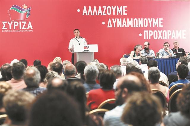 Κεντρική Επιτροπή για γερά νεύρα | tanea.gr