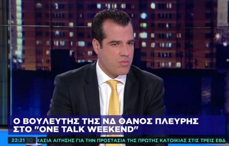 Θ. Πλεύρης στο One Channel: Φοβάμαι τη μάχη με το ελληνικό κράτος | tanea.gr