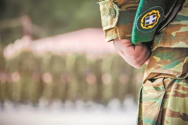Οι αλλαγές που έρχονται στις Ενοπλες Δυνάμεις | tanea.gr