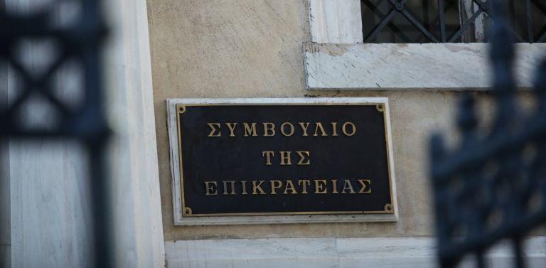 Οριστικό τέλος στα δώρα για το Δημόσιο | tanea.gr