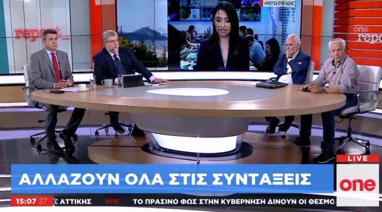 Νέο καθεστώς στις επικουρικές για όσους πιάσουν δουλειά από 1/1/2021   tanea.gr
