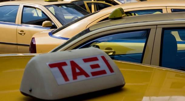 Χειροπέδες σε 11 οδηγούς ταξί για απάτη | tanea.gr