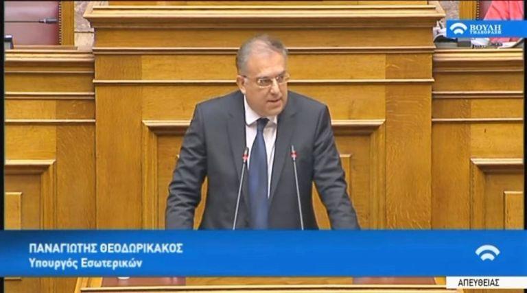 Θεοδωρικάκος: Καταργούμε την απλή αναλογική – Στους δήμους τα έσοδα από τον ΕΝΦΙΑ | tanea.gr