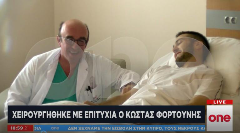 Χ. Θέος αποκλειστικά στο One Channel: Μετρά αντίστροφα για την επάνοδό του ο Φορτούνης | tanea.gr
