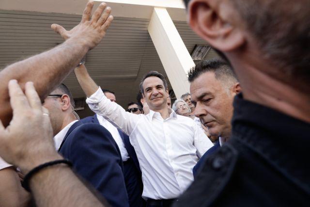 Mitsotakis wins in landslide, Tsipras announces 'dynamic opposition' | tanea.gr