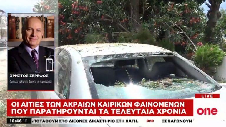 Χ. Ζερεφός στο One Channel: Δε γινόταν να προβλεφθούν οι καιρικές συνθήκες | tanea.gr