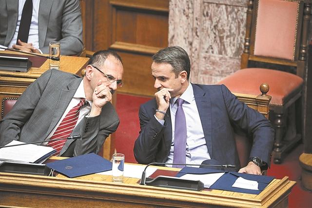 Η κατάλυση του κράτους δικαίου | tanea.gr