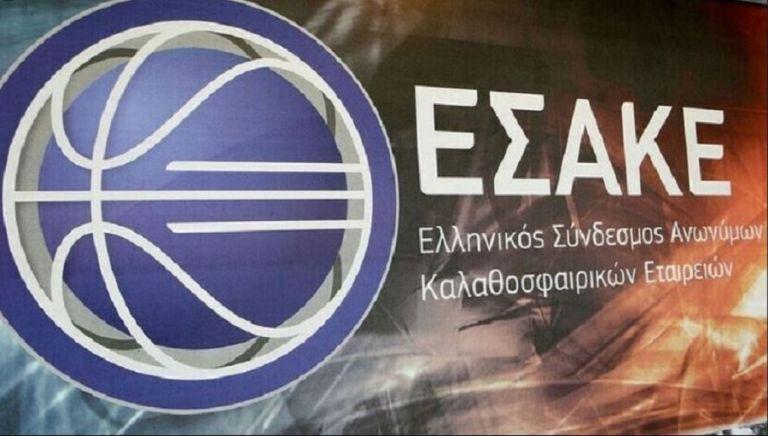 Ερμής Αγιάς και Κόροιβος Αμαλιάδας κατέθεσαν φακέλους συμμετοχής στο πρωτάθλημα | tanea.gr