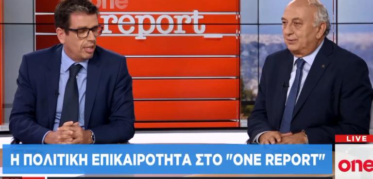 Αντιπαράθεση για την άρση ασυλίας του Παύλου Πολάκη στο One Channel | tanea.gr