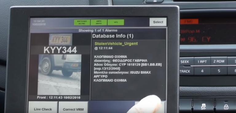 Νέο σύστημα της Αστυνομίας σκανάρει αυτομάτως τις πινακίδες των οχημάτων   tanea.gr