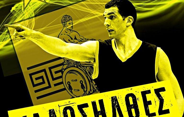 Έρχεται ο Μιλόσεβιτς | tanea.gr