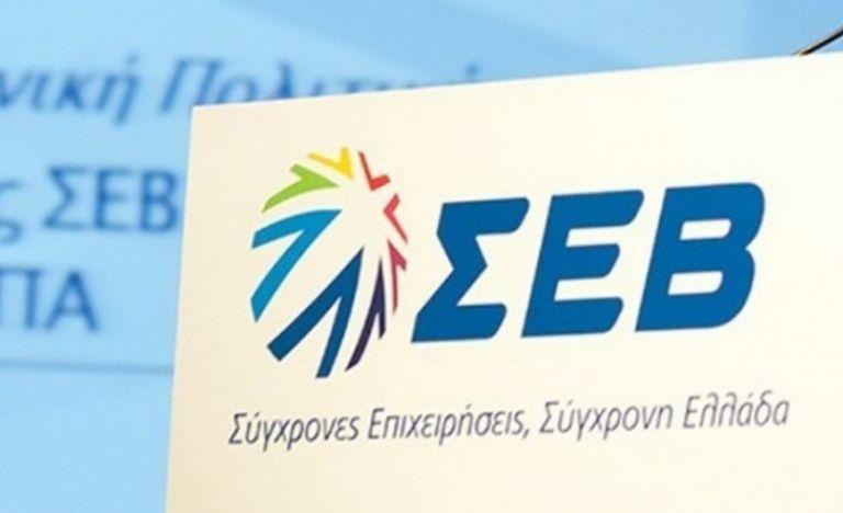 ΣΕΒ για capital controls : Αίρεται ένα σημαντικό εμπόδιο για την αξιοπιστία και την ανάπτυξη | tanea.gr
