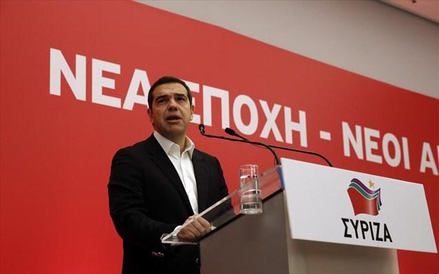 Επαφές Τσίπρα με τη Νεολαία ΣΥΡΙΖΑ | tanea.gr