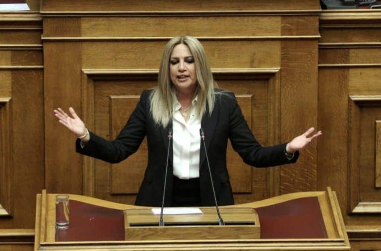 Γεννηματά προς Μητσοτάκη: Το θέμα σας είναι να προχωρήσετε μόνος σας; | tanea.gr