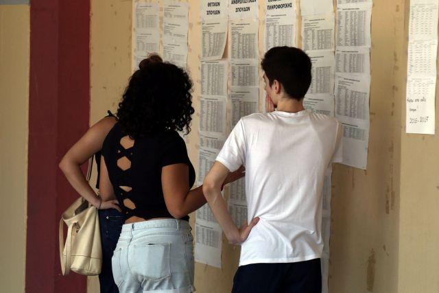 Πανελλήνιες: Ιστορίες επιτυχίας υποψηφίων που κόπιασαν και διέπρεψαν | tanea.gr