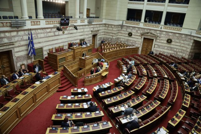 Υπερψηφίστηκε η άρση των capital controls - «Παρών» το ΚΚΕ | tanea.gr