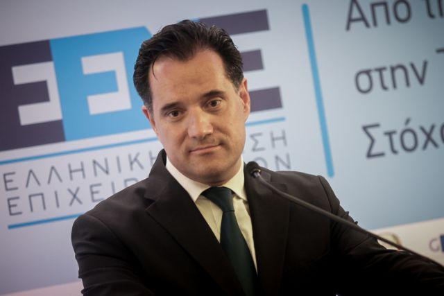 Γεωργιάδης: Το Ελληνικό αποτελεί «κλειδί» για την προσέλκυση επενδύσεων   tanea.gr