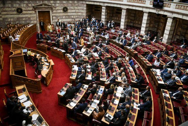 Επιστημονική Υπηρεσία Βουλής: Συνταγματική η κατάργηση του ασύλου   tanea.gr