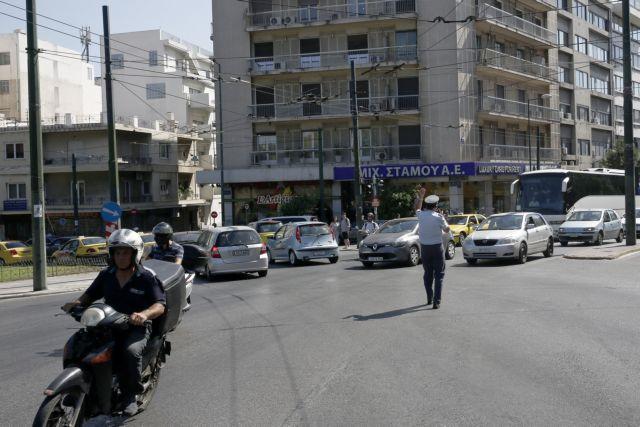 Τα μέτρα της Τροχαίας για τον Δεκαπενταύγουστο | tanea.gr