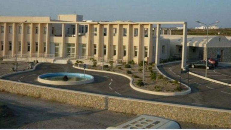 Νοσοκομείο Θήρας: Προς αναστολή λειτουργίας το μαιευτικό και χειρουργικό τμήμα λόγω... άδειας του αναισθησιολόγου | tanea.gr