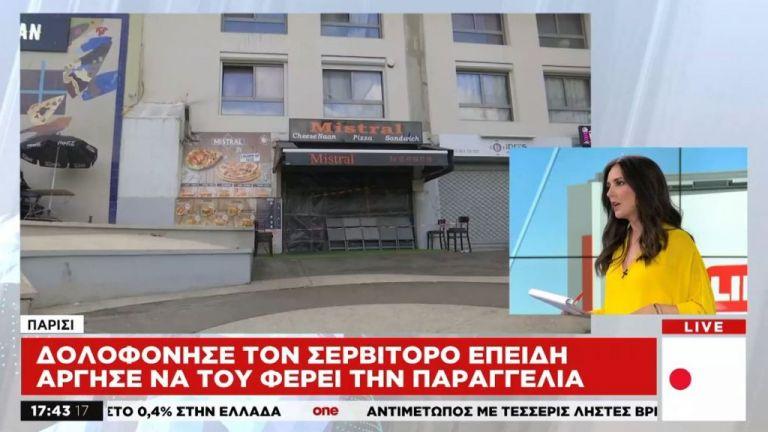 Δολοφόνησε τον σερβιτόρο επειδή άργησε να του ετοιμάσει το σάντουιτς | tanea.gr