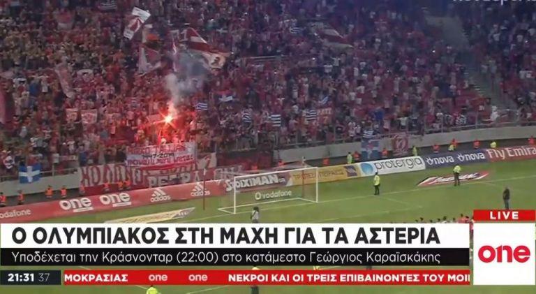 Ολυμπιακός: Πανέτοιμος για Κράσνονταρ και επιστροφή… στα αστέρια | tanea.gr