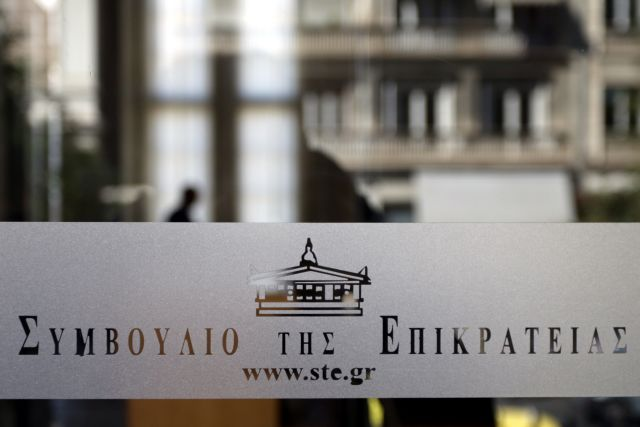 Στο ΣτΕ προέφυγε η Θάνου για την απομάκρυνσή της από την Επιτροπή Ανταγωνισμού | tanea.gr
